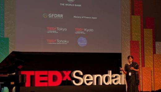 自然災害について様々な観点から構想力や実行力を持った方々が一堂に集まった「TEDx Sendai」