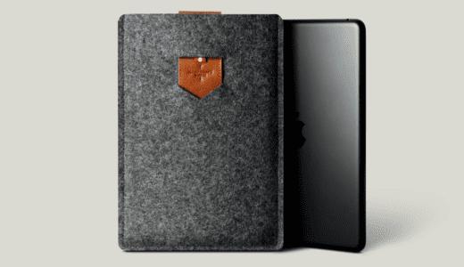 大人の風格漂うオシャレなiPad mini用ケース Hard Graft – Tab iPad mini case