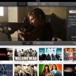 好きな時間に好きな映画やドラマが見放題!2週間の視聴無料キャンペーン中の「Hulu」がおススメ!