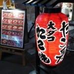 大阪にきたらやっぱりたこ焼きを食べなきゃ始まらない!「北新地」で食いだおれ