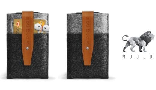 オランダの職人が作るウールのフェルトと高品質な革で作られた手作りiPhone5ケース「Mujjo」