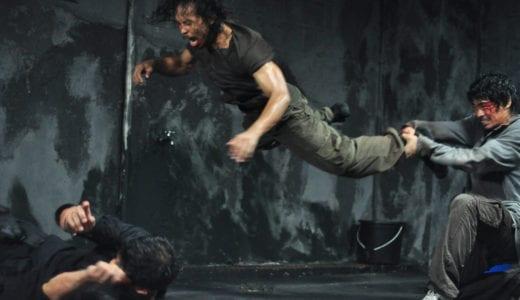 インドネシア発!血が飛ぶ、吹き飛ぶ、撃たれる、殴る、蹴る派手なアクションが凄まじい The Raid Redemption