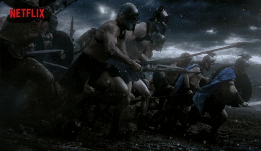 筋肉モリモリのスパルタ兵の男たちが戦う映画300の続編!「300: Rise of an Empire」