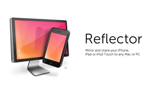 iPhoneやiPadの画面をMacやWindowsのPCに映し出すことができる、「Reflector」
