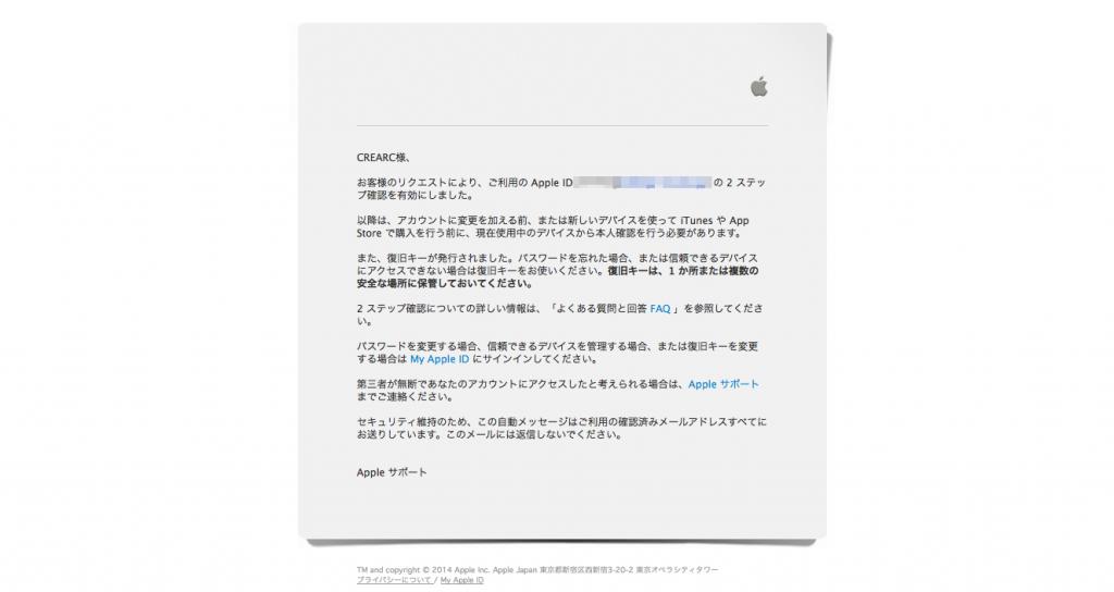 スクリーンショット 2014-02-24 16.32.16
