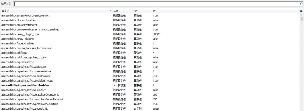 javascript.enabled