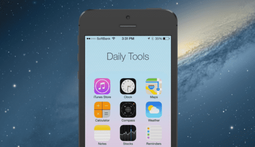 New iOS 7 Clock App Icon