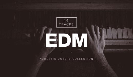 【保存版】EDM好き必聴!EDM楽曲アコースティックバージョン全21曲まとめ!