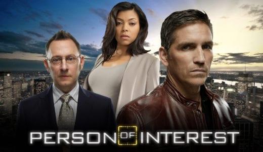 謎の億万長者と、ダンディー過ぎる元CIAエージェントの活躍を描くクライム・サスペンス「PERSON of INTEREST」