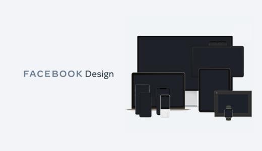 【無料】Facebookが公開するモックアップテンプレート集!各種デバイスなど多数公開