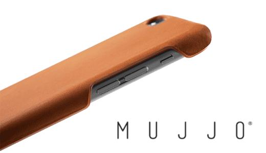 デキる大人を演出するフルグレインレザーのiPhoneケース「MUJJO」が期間限定で20%OFF!!