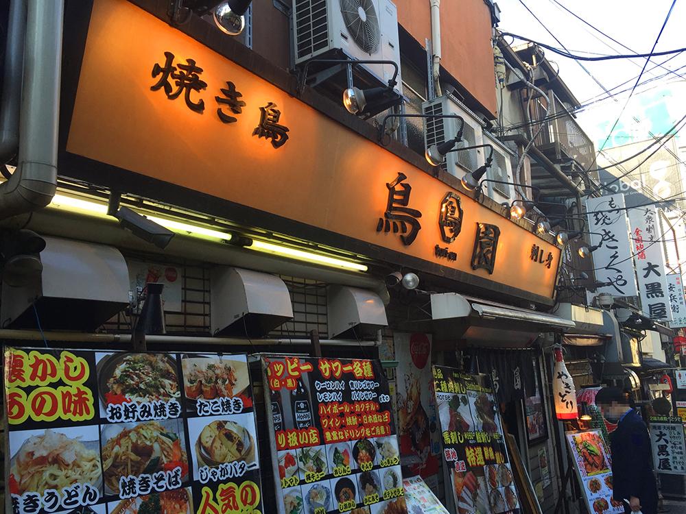 新宿西口 鳥園 ローストビーフ丼