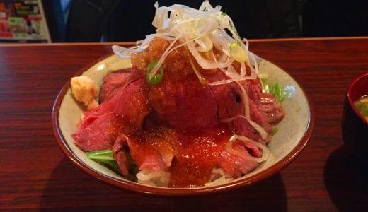 お昼時に待機列ゼロ!?ボリューム満点のローストビーフ丼が食べれる新宿西口の穴場「鳥園」