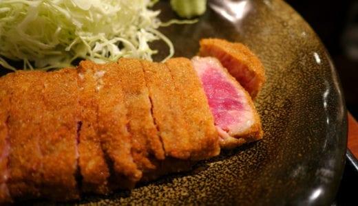 新宿駅東南口から徒歩3分!激旨レア肉がおいしい牛かつ「もと村」