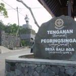 人生初の海外旅行へ。ちょっとバリへ行ってくる!旅行記 #5 テンガナン村