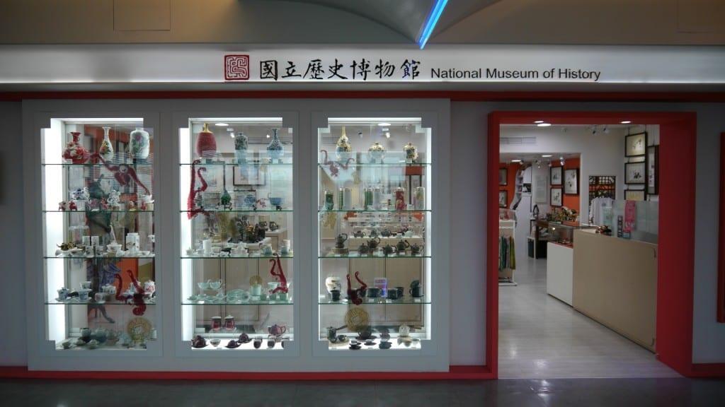 Taiwan Taoyuan International Airport