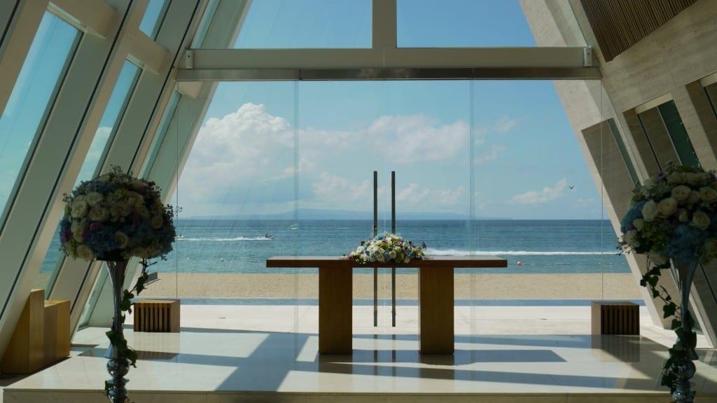 Bali Conrad Wedding