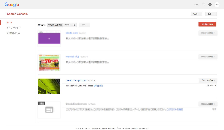 Search Console00