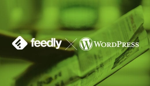 WordPressで設定したアイキャッチ画像をRSSリーダー(feedly)に表示させる方法