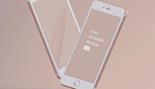 フリー素材 : iPhoneのアニメーションMockUpが作れるPSD素材が無料でダウンロード可能!