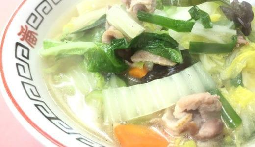 行ってきた : 創業50年以上の超老舗中華料理店「十番」のタンメンがウマい!