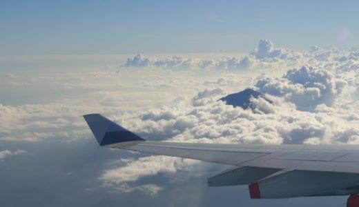 人生初の海外旅行記 #9 ついにバリ島滞在の最終日!またいつか世界のどこかで