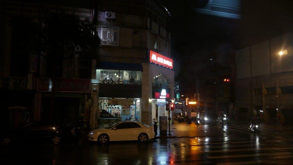 モスバーガー台湾