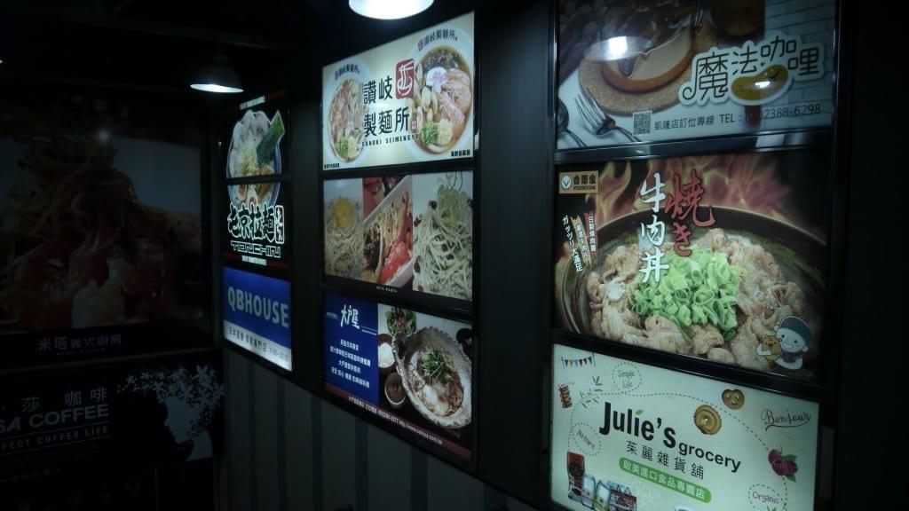 飲食店 台北駅前