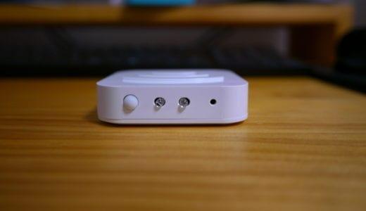 【徹底解説】IRKitを使って自宅をスマートホーム化に大変身!専用アプリで自宅の家電を操作可能に