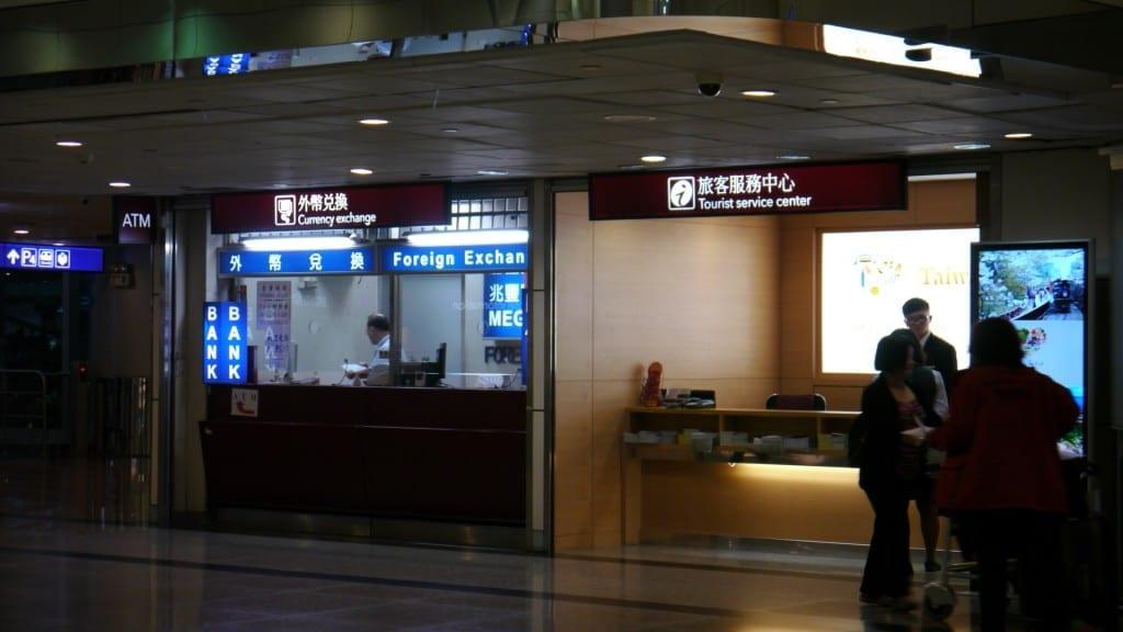 旅客服務中心 台湾