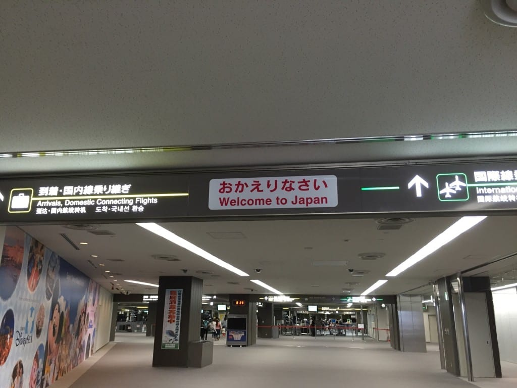 おかえりなさい 成田空港