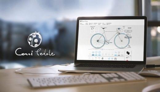 世界で一台だけ!自作自転車がなんと58,000円で作れる!Cocci Pedale(コッチペダーレ)