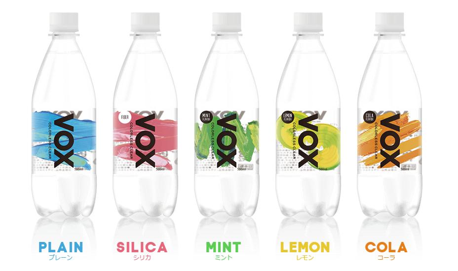 vox-flavor