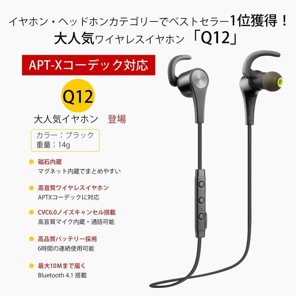 SoundPEATS-Q12