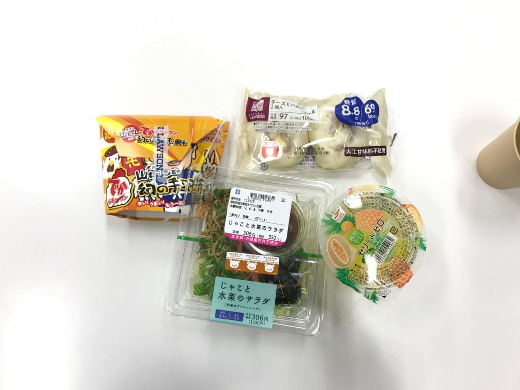 糖質ダイエット_昼食例3
