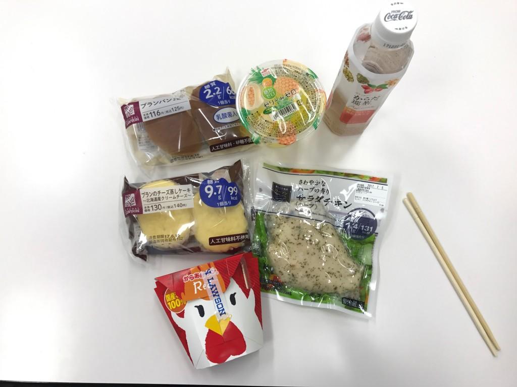 糖質ダイエット_昼食例4