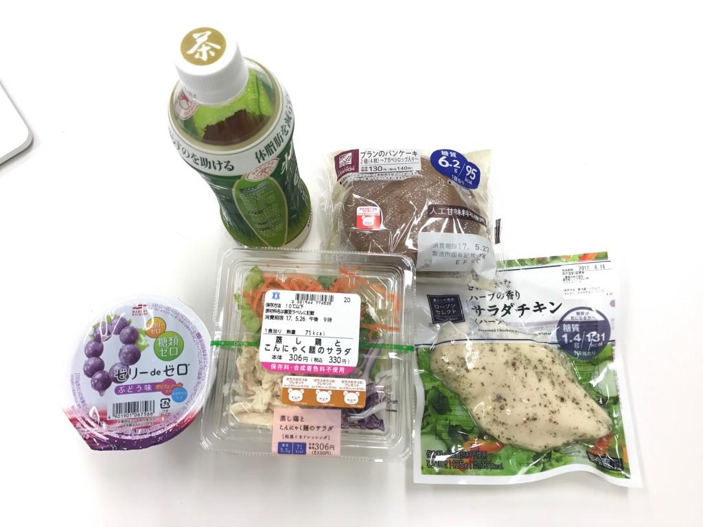 糖質ダイエット_昼食例5