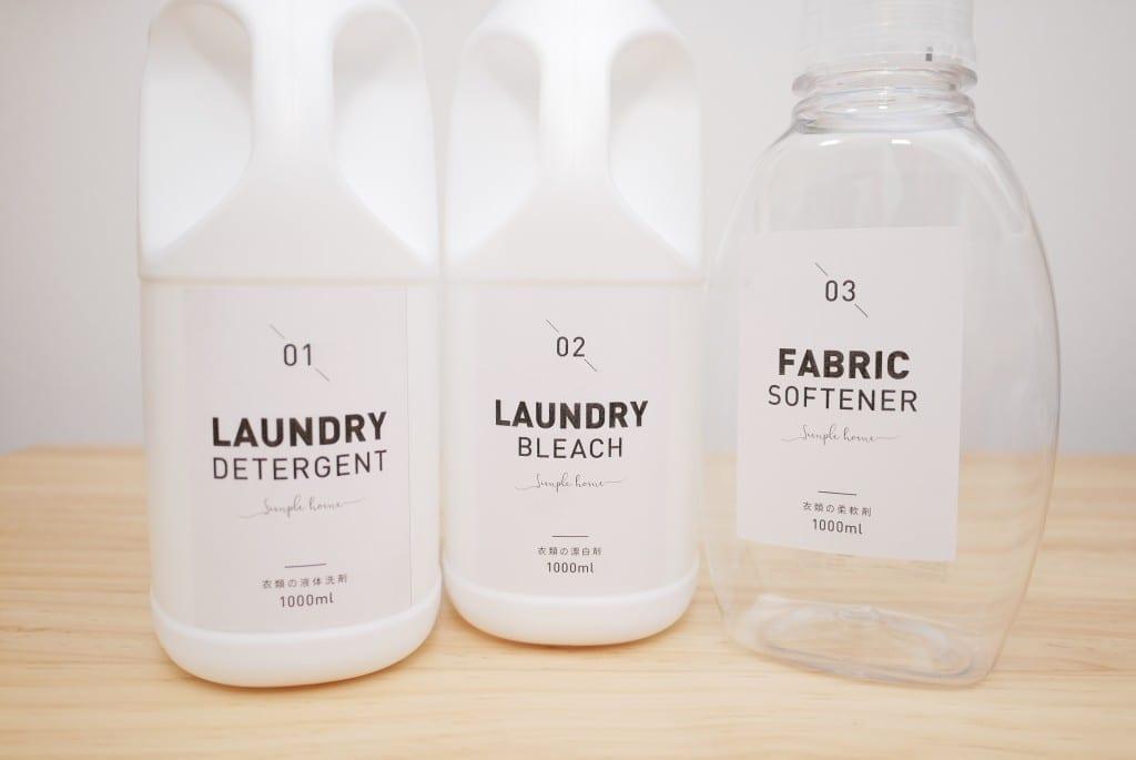 洗濯ラベル デザインテンプレート