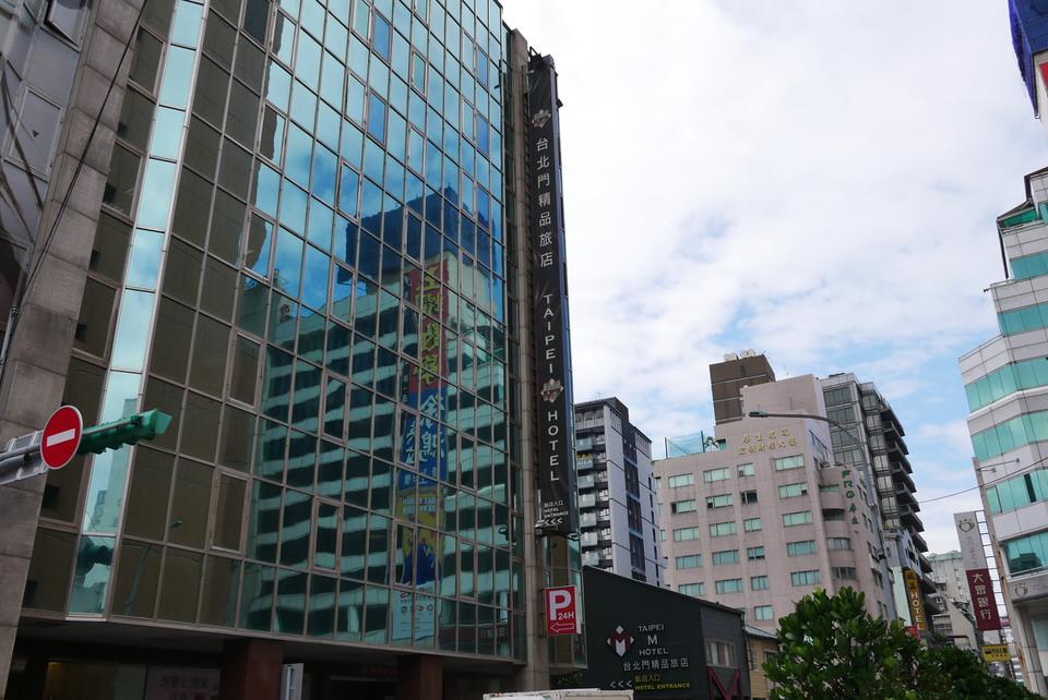台北Mホテルーメインステーション館
