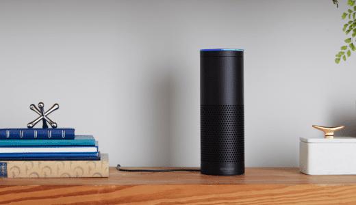 アマゾンのAIスピーカー Amazon Echo がついに11月8日上陸決定!買います!