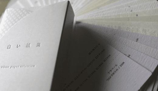 活版印刷・特殊紙・特殊加工等を用いた名刺を制作できるメイシスト