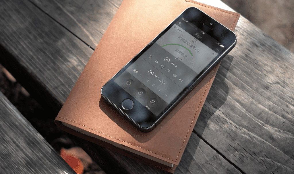 rain_smatphone_app
