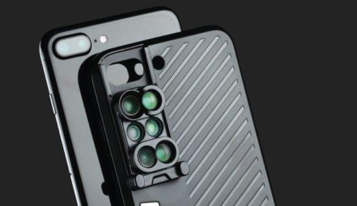 ケースに6つのレンズ搭載!iPhoneで様々な作品が撮れるケース「SHIFT CAM」
