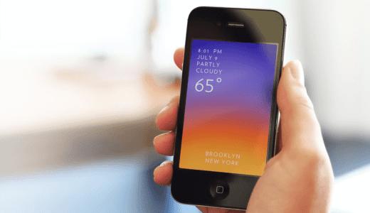 シンプルなUIで世界の天気予報がチェックできるアプリSolar Weather