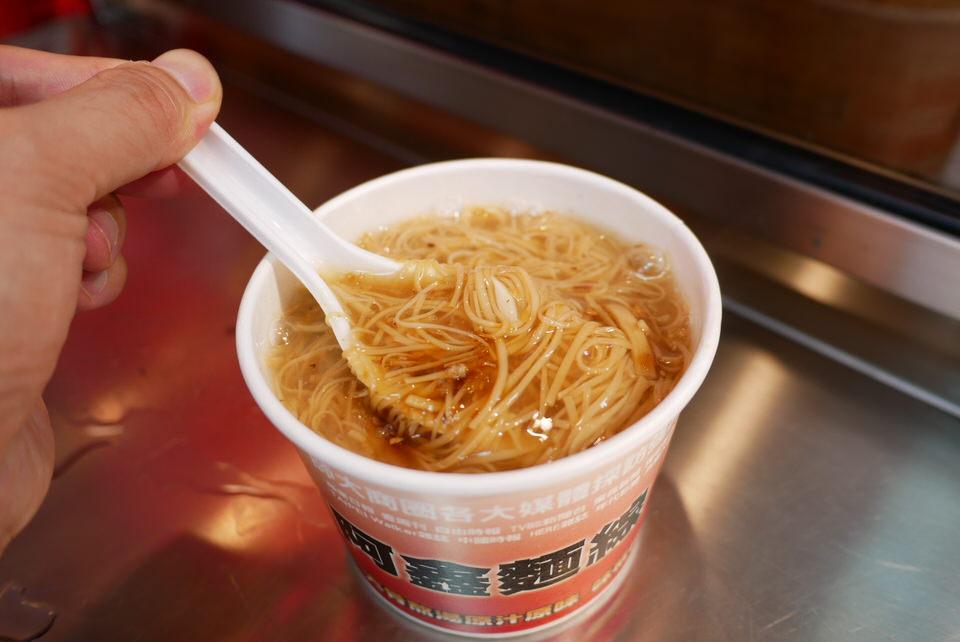 台北 麺線