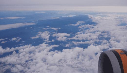[海外旅行] 人生2度目の海外旅行記 #1 台湾旅行編 LCC激安航空の早朝便で台北へ