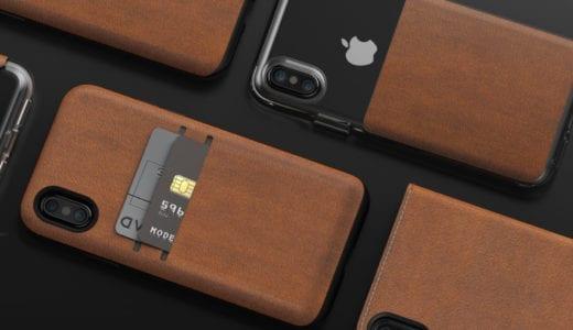 ビジネスでもカジュアルでも使える!iPhone Xを守るレザーケース6選