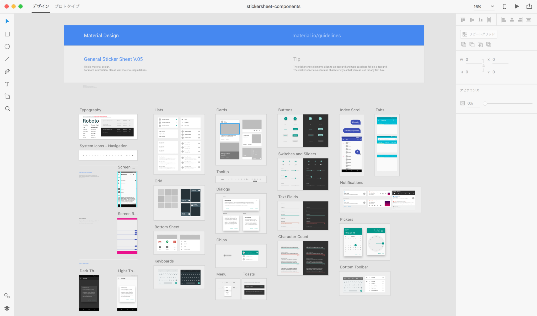 Google UI Design Resources2