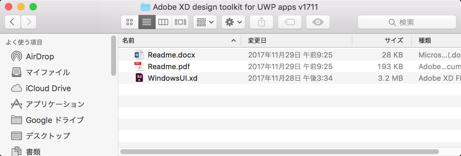 Windows UI Design Resources2