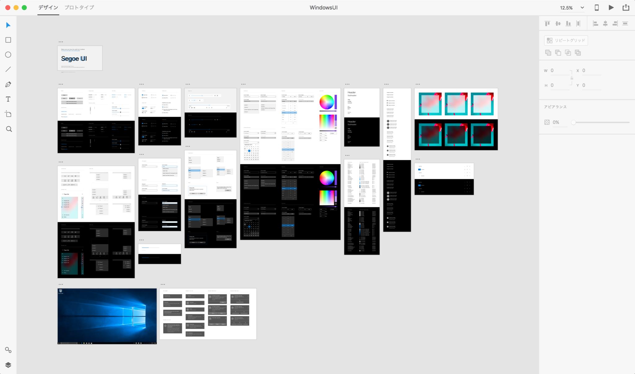 Windows UI Design Resources3